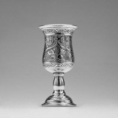 İstanbul Üniversitesi, Antropoloji Bölümü, Gümüşler | inplato